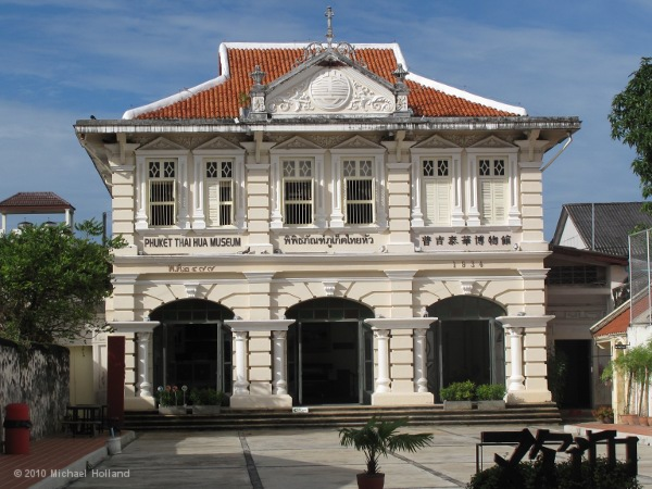 The Thai Hua museum in Phuket's old town